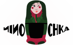 Ninotchka APS